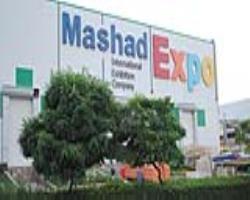 نوزدهمین نمایشگاه صنعت ساختمان مشهد برگزار شد