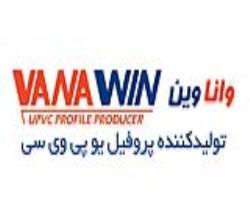 گشایش دفتر نمایندگی فروش پروفیل واناوین در استان قم
