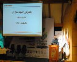 اولین همایش ملی ساختوساز و رونق اقتصادی با حمایت هافمن