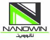 دعوت به بازدید از غرفه نانووین در نمایشگاه صنعت ساختمان تهران