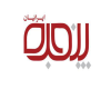 دعوت پنجرهایرانیان برای بازدید از نمایشگاه ساختمان تهران