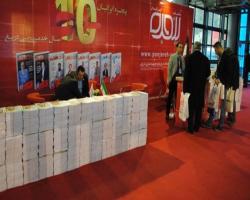 گزارش اختصاصی پنجره ایرانیان از هشتمین نمایشگاه در و پنجره تهران