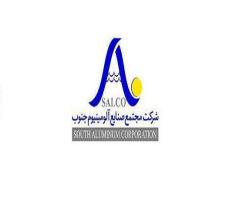 حضور سالکو در پنجمین نمایشگاه آلومینیوم ایران